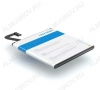 АКБ для Nokia 920 Lumia BP-4GW