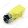 Мотор с редуктором, TT-motor,  для создания подвижных платформ (роботов, радиоуправляемых моделей).