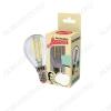 Лампа светодиодная 220В/  5Вт/ E14/ 4500К (дневной белый) (L367)/ 450lm (EcoLedFL5wGL451445);