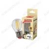 Лампа светодиодная 220В/  5,0Вт/ E27/ 4500К (дневной белый) (L369)/ 450lm (EcoLedFL5wGL2745);
