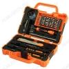 Набор инструмента для ремонта сотовых JM-8139 (45 В 1)