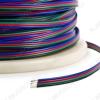 Шлейф RGB-4/20 (для светодиодных лент) Соединительный кабель RGB 4 провода, сечение 0,51мм квадр., AWG 20. Цена за 1м