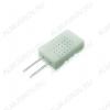 Датчик влажности HR202L, резистивный, представляет из себя датчик HR202, в пластиковом корпусе.