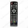 ПДУ для SELENGA (для ресивера T40/T60) DVB-T2