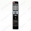 ПДУ для LG/GS AKB74455409 LCDTV