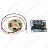 Модуль записи/воспр. звука ISD1820