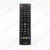 ПДУ для LG/GS AKB74915324 LCDTV