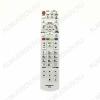 ПДУ для PANASONIC N2QAYB001011 LCDTV белый