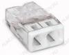 Клемма WAGO 2273-242 втычная с пастой 2x2.5мм (0.5-2.5мм) 380V; 24A; паста Alu-Plus