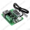 Радиоконструктор Термостат цифровой W1209 (контроль температуры: -50 ... +100°С) Напряжение питания: DC 12В; Ток покоя: ( 35мА; Рабочий ток ( 65ма; Выходное напряжение: DC 12В; Максимальный ток: 10А; Размеры: 48 мм * 40 мм