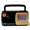 Радиоприемник KB-408AC УКВ 64,0-108.0МГц; Питание 2xR20/220В