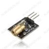 Модуль лазера KY-0083
