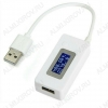 Тестер USB-зарядки Charge Doctor NEW (3-7V; 0-3,5А)