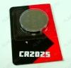 Элемент питания CR2025 3V;литиевые;блистер 5/100