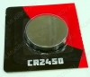 Элемент питания CR2450 3V;литиевые;блистер 5/100                                                                                            (цена за 1 эл. питания)