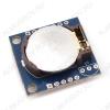 Модуль Часов реального времени DS1307, Идеально подойдет для записи в память лог показаний датчиков.