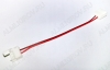 Разъем для LED ленты FAST-MONO-10mm-L150mm-X2 (2 разъема с проводом) (022311) для 10мм одноцветных лент, защелка, длина провода 15см