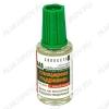 Глицерин гидразин 20мл с кисточкой Самый активный флюс. С его помощью паяют закисшие детали, изъеденные коррозией контакты