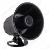 Сигнал турбинный B7016 звуковой (6 тонов)