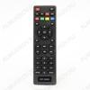 ПДУ CADENA (для ресивера CDT-1651SB/CDT-1652S) DVB-T2