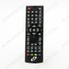 ПДУ для Lit (для ресивера Lit Olymp/Pantesat HD-3820) DVB-T2