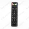 ПДУ для LUMAX B0302 DVB-T2