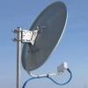Облучатель для офсетной антенны AX-2000 OFFSET для 3G USB-модема