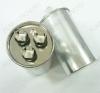 Конденсатор 20+1,5mF (450V) (CBB65-C/D) клеммы (3 выв.) пусковый для кондиционеров (50*75мм)