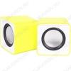 Колонки компьютерные SBA-2820 желтые