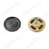 Динамик d=40mm; 8R; 0,5W; 470-5500Hz (№20) для радио, домофонов