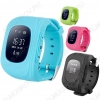 GPS Часы детские Smart Baby Wach Q50