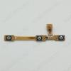 Шлейф для Samsung T530/ T531/ T535 + кнопка включения + кнопки громкости