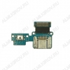Шлейф для Samsung T710 + разъем зарядки
