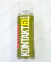 Аэрозоль KONTAKT 61 400ml (85-0007) Для чистки и защиты контактов