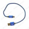 Датакабель Type-C A162 0.3м синий