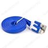 Датакабель Lighting плоский синий 1метр