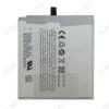 АКБ для Meizu MX5 BT51