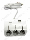 Разветвитель прикуривателя 3 в 1+2USB-разъема (G4008 белый) с подсветкой 2USB выхода по 5В 0,5А