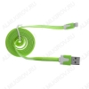 Датакабель iPhone 5/5C/5S/SE/6/6Plus/iPad mini плоский зеленый 1м
