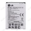 АКБ для LG D325 L70/ D285 L65/ H422 Orig BL-52UH