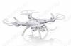 Квадрокоптер Syma X5SW, Wi-Fi  и камера, возможность автовзлета и автопосадки