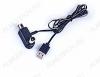 Инжектор питания USB APA-027 для питания 5V активных антенн от USB-порта телевизора