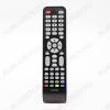 ПДУ для POLAR 55LTV1101 LCDTV