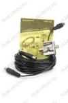 Антенный разделитель на 2ТВ (Р2К+15) с кабелем 15м