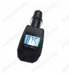 FM Модулятор (F-462) MP3, ПДУ, карты USB/SD/AUX