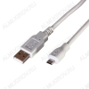 Шнур USB A шт/MICRO USB B 5pin шт 0.3м