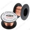 Провод эмалированный обмоточный (0.1мм, 10м)