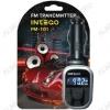 FM Модулятор FM-101 MP3, ПДУ, карты USB/MicroSD