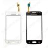 ТачСкрин для Samsung G350E Galaxy Star Advance белый