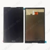 Дисплей Asus ZenPad C 7.0 (Z170C, Z170CG, Z170MG) + тачскрин черный